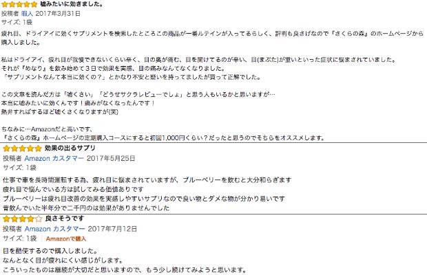 レビュー めなり 【レビュー】日本でも発売して欲しい「Galaxy tab