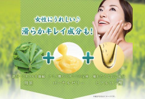 飲みごたえ野菜青汁 写真14 公式サイト04