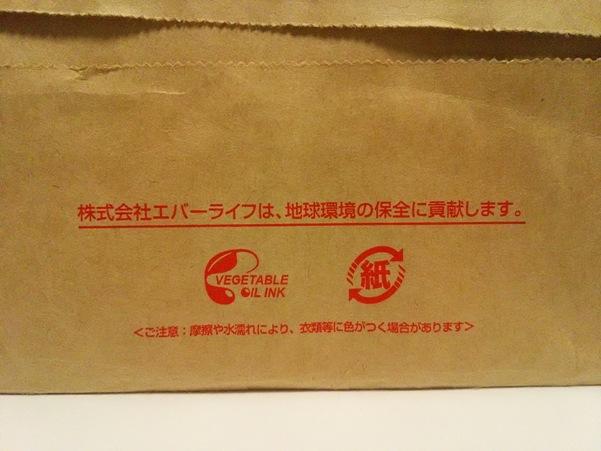 飲みごたえ野菜青汁 写真02