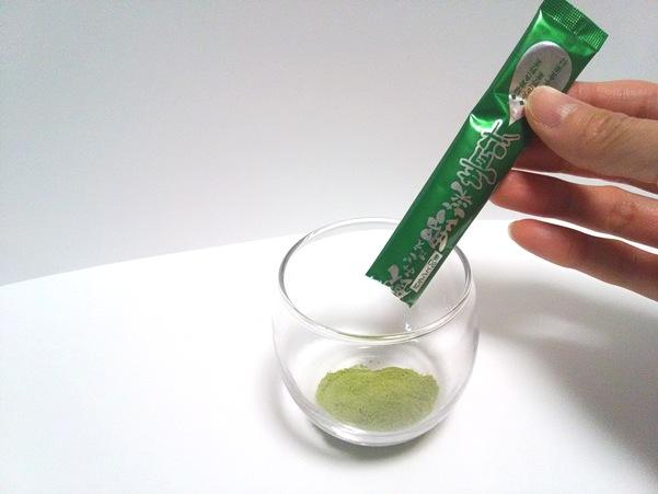 飲みごたえ野菜青汁 写真18