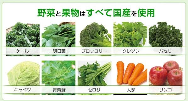 国産野菜の写真