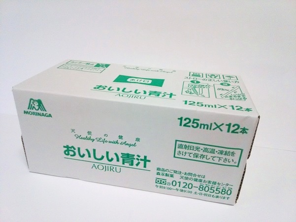 森永おいしい青汁の写真04