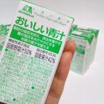 森永おいしい青汁の写真01