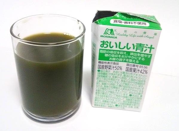 森永おいしい青汁の写真12