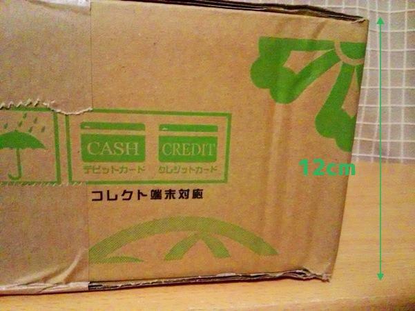 神仙桑抹茶ゴールド外箱の写真