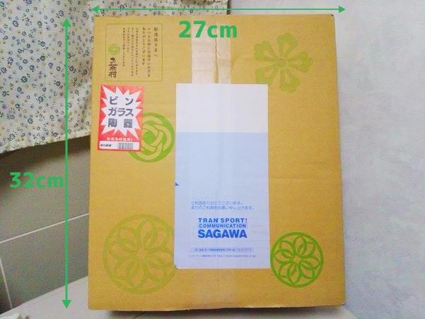 神仙桑抹茶ゴールドの外箱写真