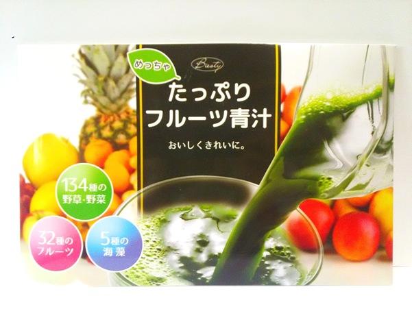 めっちゃたっぷりフルーツ青汁01