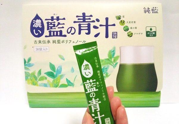 濃い藍の青汁 商品の写真